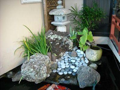 Pagoda lantern