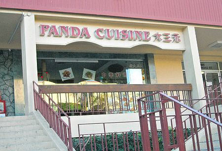 Where can you go to eat some tasty Panda? I have an idea.
