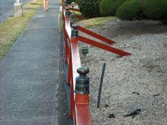 Pagoda Fence
