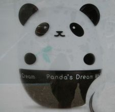 Made from Pandas