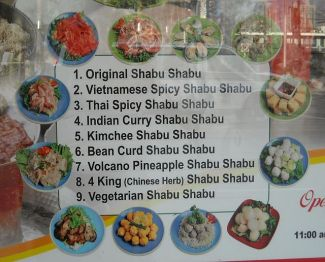 Authentic Japanese cuisine made by Vietnamese featuring dishes never seen on Earth.