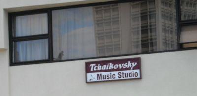 Tschaikovsky Music