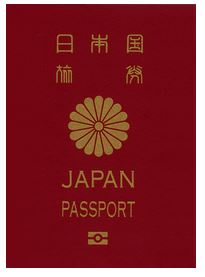 Note the stylized chrysanthemum on the Japanese passport.