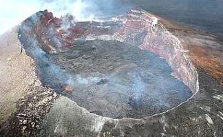 Pu'u O'o vent on Kilauea. A very active volcanic site.