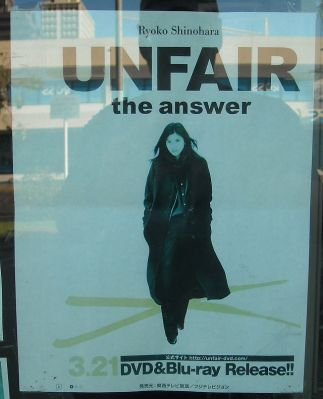 "What was the question? Never mind, the answer is ""Unfair""."