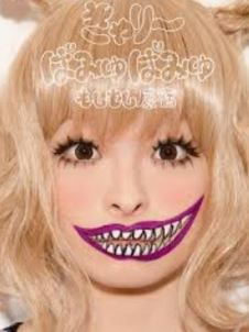 Smile for the audience Kyary.