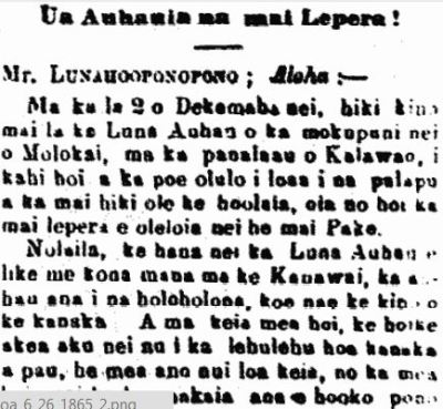 Extract from an Hawaiian language newspaper talking about how the government proposed to collect taxes from the people  at Kalaupapa suffering from leprosy. Some things never change, eh?