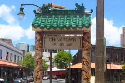 Sign at the bridge over Nuuanu Stream into Chinatown.